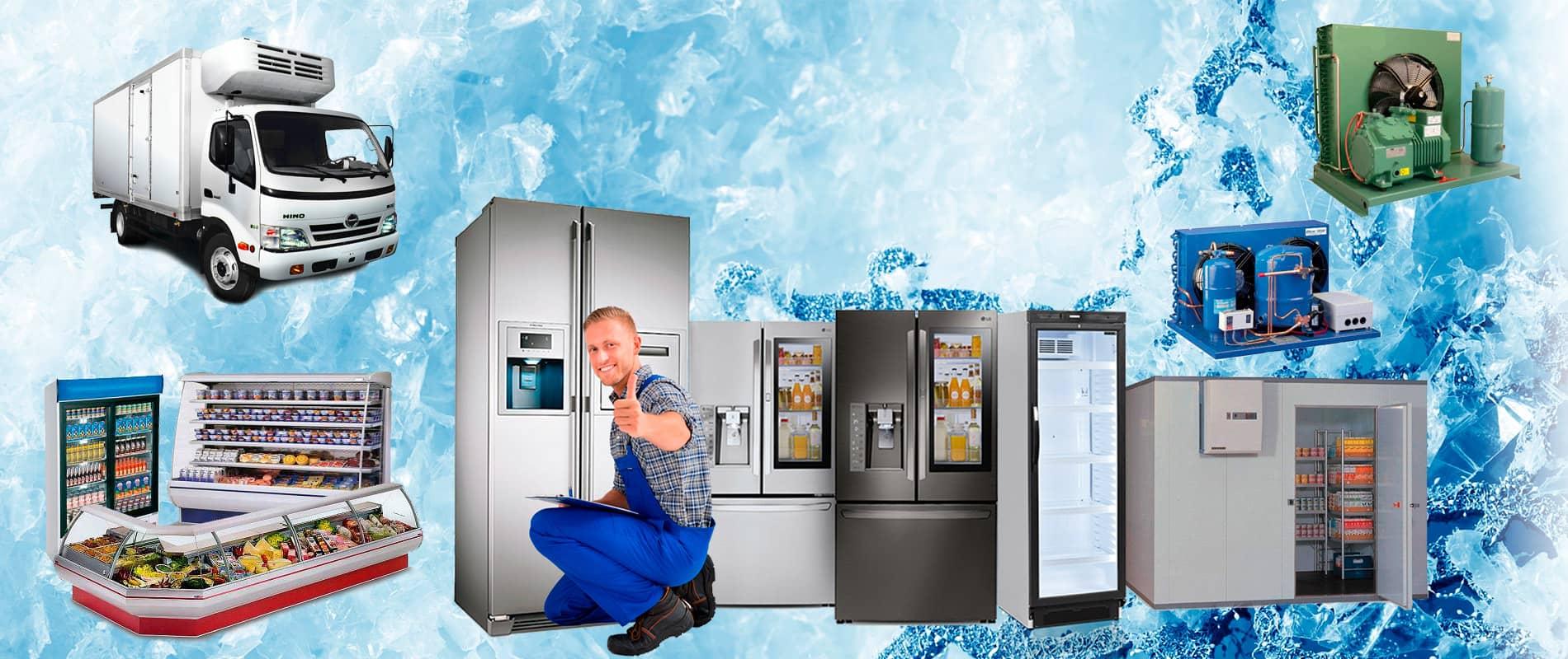 Картинки ремонт холодильников и кондиционеров